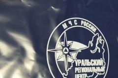paketpvd (3)