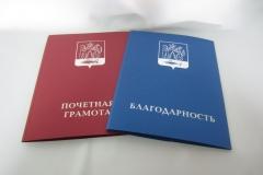 Udostov-Papki (1)