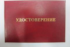 Udostov-Papki (5)