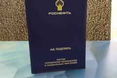 Udostov-Papki09-6