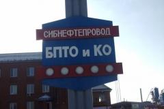 viveski (2)