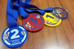 medali (11)