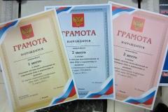 medali (2)