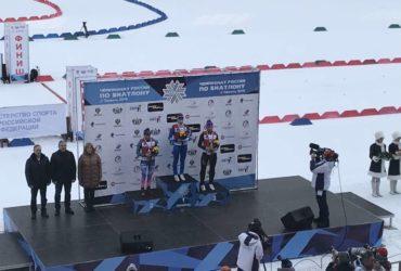 Чемпионат России по биатлону