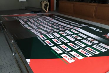 Чемпионат работников ОАО «РЖД» по лыжным гонкам